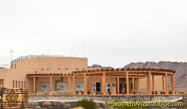 El Pinacate Visitors Center