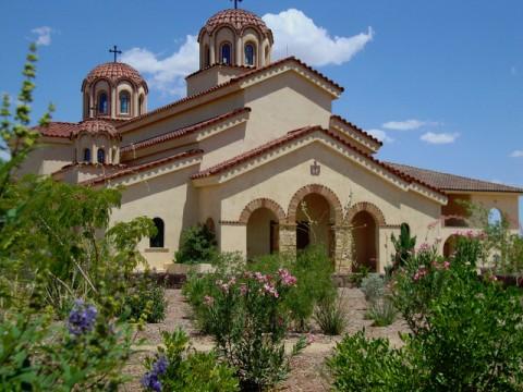 St. Paisius Monastery